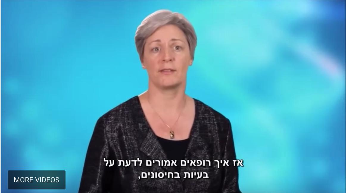 ד״ר סוזן האמפריז – נפרולוגית אשר זיהתה והתריעה על הפגיעה שנוצרת מהחומרים שבחיסונים.
